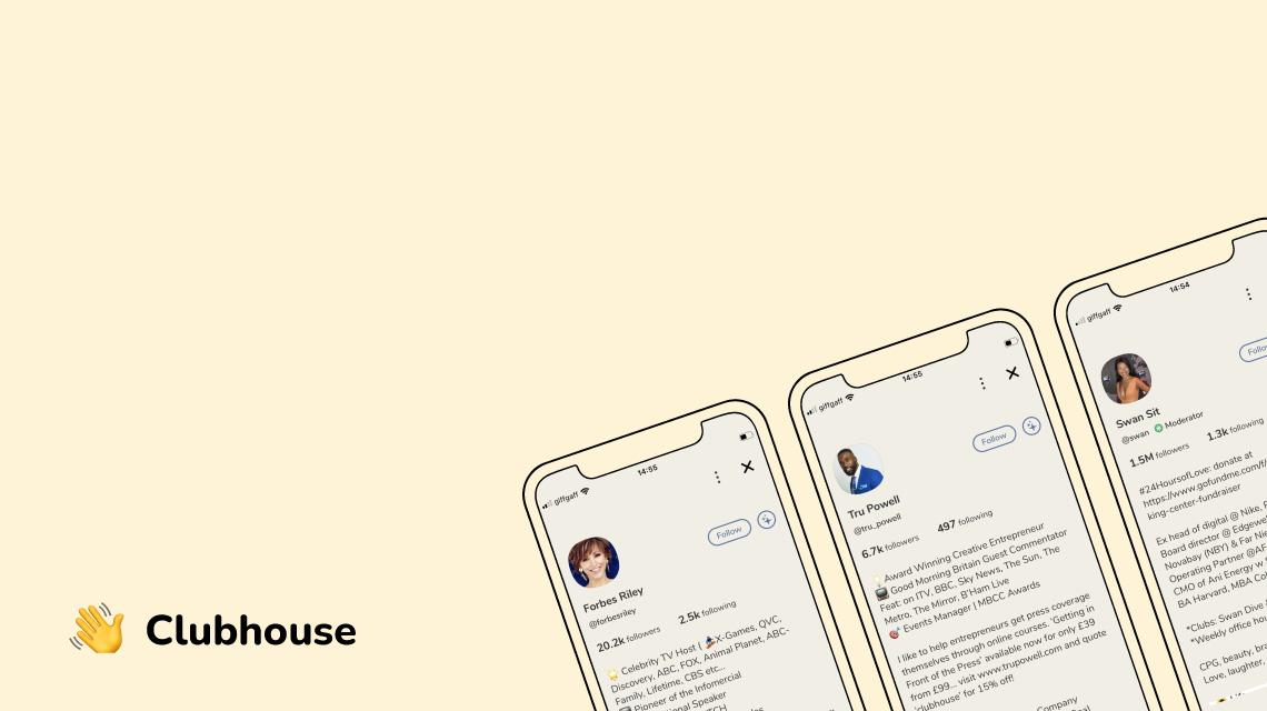 clubhouse_screenshot_6